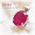 天然石 パワーストーン|  ルビー Ruby 永遠の愛 ペンダント