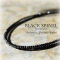 天然石 パワーストーン| ブラックスピネル メンズ ネックレス
