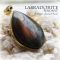 天然石 パワーストーン |ラブラドライト ペンダント アーキエンジェルズ