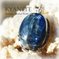 天然石 パワーストーン|カイヤナイト カヤナイト シルバー ペンダント アーキエンジェルズ