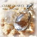 天然石 パワーストーン|クリスタル クリアクォーツ 水晶 ペンダント シルバー925 アーキエンジェルズ