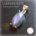 天然石 パワーストーン|ラブラドライト Labradorite シルバー ペンダント ジュエリー アーキエンジェルズ