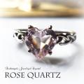 天然石 パワーストーン|ローズクォーツ 恋愛 愛情 ハート リング 指輪 アーキエンジェルズ