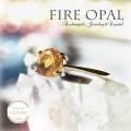 天然石 パワーストーン|ファイヤーオパール ファイアーオパール リング 指輪 10.5号 silver925 アーキエンジェルズ