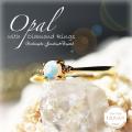 天然石 パワーストーン|オパール ダイヤモンド ダイアモンド 14金 14K リング 指輪 12.5号 アーキエンジェルズ 大分市