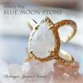 天然石 パワーストーン|ブルームーンストーン ムーンストーン 14K 14金 リング プレゼント アーキエンジェルズ 大分市