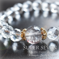 天然石 パワーストーン|スーパーセブン クリアクォーツ 水晶 パワーストーンブレスレット ブレスレット アウトレット