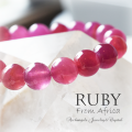 天然石 パワーストーン|ルビー Ruby アフリカ産 一連 パワーストーンブレスレット アーキエンジェルズ