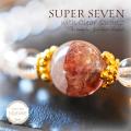天然石 パワーストーン|スーパーセブン セイクリッドセブン クリアクォーツ 水晶 アウトレット パワーストーンブレスレット