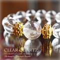 天然石 パワーストーン|アイリスクォーツ クリアクォーツ 水晶 浄化 プロクション 保護 ブレスレット アーキエンジェルズ