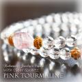 天然石 パワーストーン| ピンクトルマリン トルマリン 水晶 パワーストーンブレスレット   クリアクォーツ