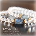 天然石 パワーストーン| カイヤナイト インディゴ 水晶 パワーストーンブレスレット   クリアクォーツ