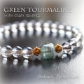 天然石 パワーストーン| グリーントルマリン トルマリン 水晶 パワーストーンブレスレット   クリアクォーツ