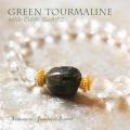 天然石 パワーストーン| グリーントルマリン トルマリン 水晶 パワーストーンブレスレット   クリアクォーツ アウトレット