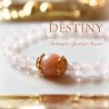 天然石 パワーストーン|ピンクオパール ローズクォーツ 運命の出会い Destiny パワーストーンブレスレット