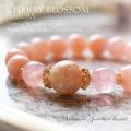 天然石 パワーストーン|ピンクオパール ディープローズクォーツ チェリーブロッサムアゲート 桜 パワーストーンブレスレット