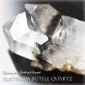 天然石 パワーストーン|水晶 プラチナルチルクォーツ ルチルクォーツ プラチナクォーツ クリスタル アーキエンジェルズ