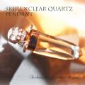 天然石 パワーストーン|スカル 骸骨 クリアクォーツ 水晶 ペンダント メンズ 男性用 再生 復活