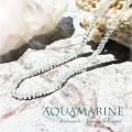 天然石 パワーストーン|アクアマリン Aquamarine ベリル 3月の誕生石 ネックレス アーキエンジェルズ