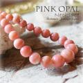 天然石 パワーストーン|ピンクオパール ネックレス ソウルメイト 出会い 出逢い オパール パワーストーンブレスレット
