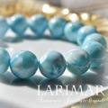 天然石 パワーストーン|ラリマー ラリマール ブルーペクトライト ブレス  パワーストーンブレスレット アーキエンジェルズ