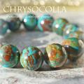 天然石 パワーストーン|クリソコラ Chrysocolla 珪孔雀石 ブレス  パワーストーンブレスレット アーキエンジェルズ