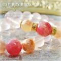 天然石 パワーストーン|ロードナイトシリカ チェリーブロッサムアゲート スターローズクォーツ 桜 パワーストーンブレスレット