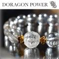 天然石 パワーストーン|ドラゴン 龍 竜 辰 レムリアンシードクリスタル 水晶 クリアクォーツ ブレスレット メンズ