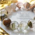 天然石 パワーストーン|ガーデンクォーツ 庭園水晶 繁栄 グラウンディング ブレスレット アーキエンジェルズ