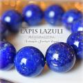天然石 パワーストーン|ラピスラズリ lapis lazuli 瑠璃 青金石 アフガニスタン産 レア 9月の誕生石 ブレスレット