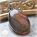 天然石 パワーストーン|ピンクラブラドライト ラブラドライト Labradorite シルバー ペンダント ジュエリー アーキエンジェルズ