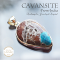 天然石 パワーストーン|カバンサイト ペンダント ヒーリング カバンシ石 インド産 Cavansite アーキエンジェルズ 大分市