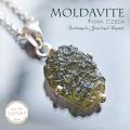 天然石 パワーストーン|モルダバイト Moldavite 隕石 チェコ産 チェコスロバキア ペンダント アーキエンジェルズ 大分市
