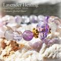 天然石 パワーストーン|アメジスト 紫水晶 スーパーセブン セイクリッドセブン アーキエンジェルズ パワーストーンブレスレット