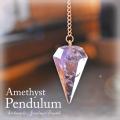 天然石 パワーストーン|アメジスト 紫水晶 ペンデュラム ペンジュラム ダウンジング クリスタル アーキエンジェルズ 大分市