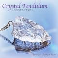 天然石 パワーストーン|クリアクォーツ 水晶 ペンデュラム ペンジュラム ダウンジング クリスタル アーキエンジェルズ 大分市