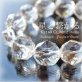 天然石 パワーストーン|クリアクォーツ 水晶 スターカット 浄化 護符 星と繋がる アーキエンジェルズ パワーストーンブレスレット