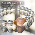 天然石 パワーストーン|モルガナイト クリアクォーツ 水晶 アウトレット ブレスレット パワーストーンブレスレット