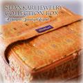 天然石 パワーストーン|シャンカリ・ジュエリー バリ島 宝石箱 コレクション・ボックス アーキエンジェルズ