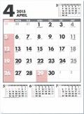 名入れカレンダー H168 ファイブマンス文字 100冊