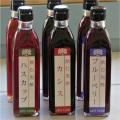 【敬老の日ギフト】飲む黒酢6本セット【送料無料】