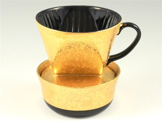 金濃黒釉掛分 コーヒードリッパー(1~2人用)スタンド付