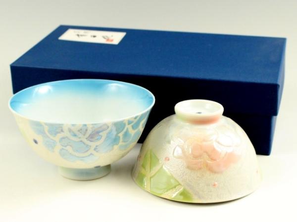 ラスターバラ 組茶碗