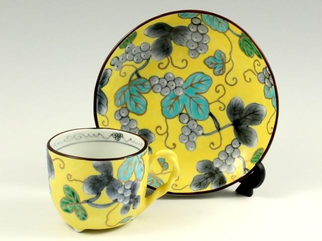染錦ぶどう(黄) コーヒーカップ&ソーサー
