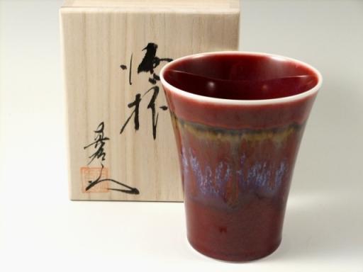 <真右エ門窯>辰砂釉彩 焼酎カップ