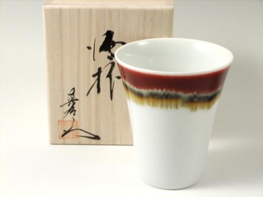 <真右エ門窯>シルクロード 焼酎カップ
