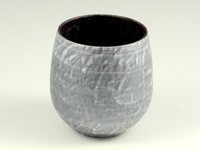 黒錆絞り雲銀 バルーンカップ