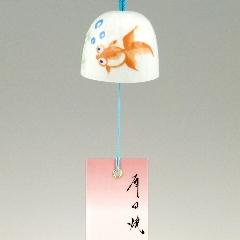 金魚 有田焼風鈴
