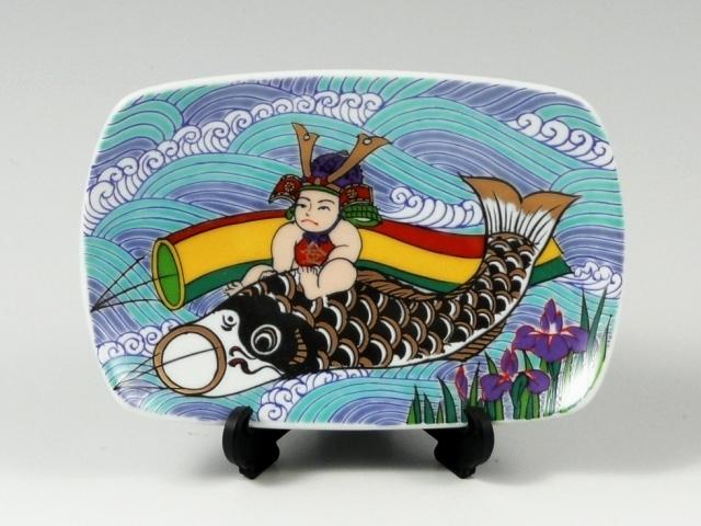 鯉のぼり 角飾皿(大)
