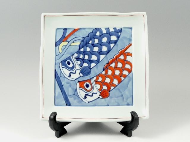 錦鯉のぼり 飾皿(中)